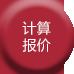 上海庭院万博体育app官方下载