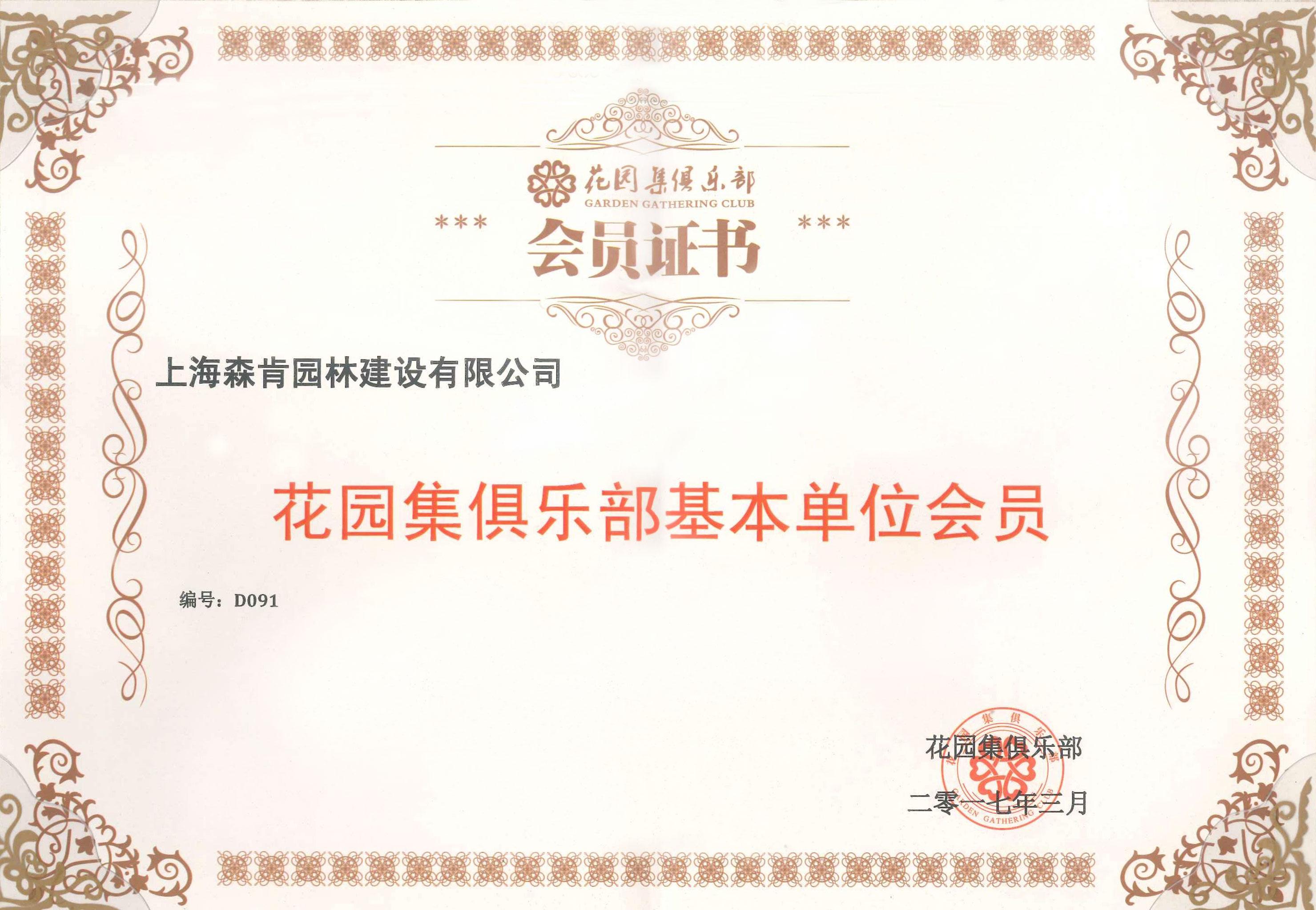 千赢国际娱乐手机版登录集俱乐部