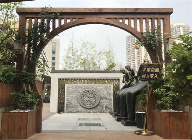 苏州河300平   新中式