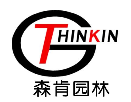 森肯Logo.jpg